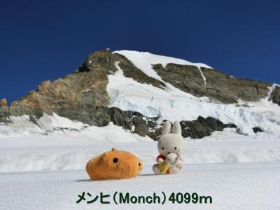 2018年夏~スイス登山鉄道とレンタカーの旅9日間~3日目