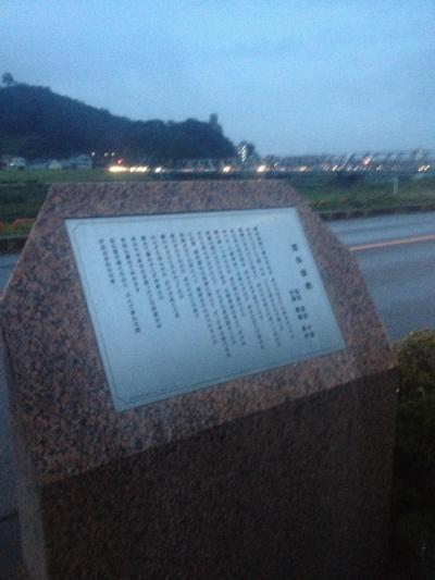 本当に風邪を惹いちゃいました、渡良瀬橋。