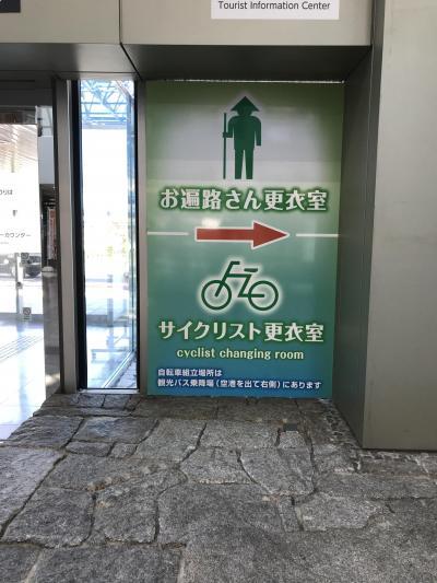 松山空港のサイクルステーション?