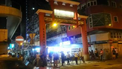 週末アジア、香港・マカオ2泊3日ひとり旅 Part3