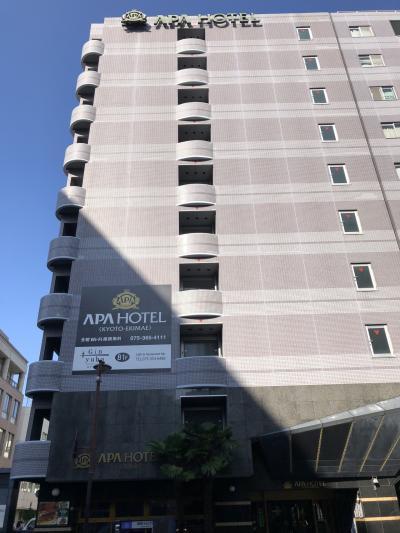 京都のホテルに泊まってみた5(アパホテル京都駅前)