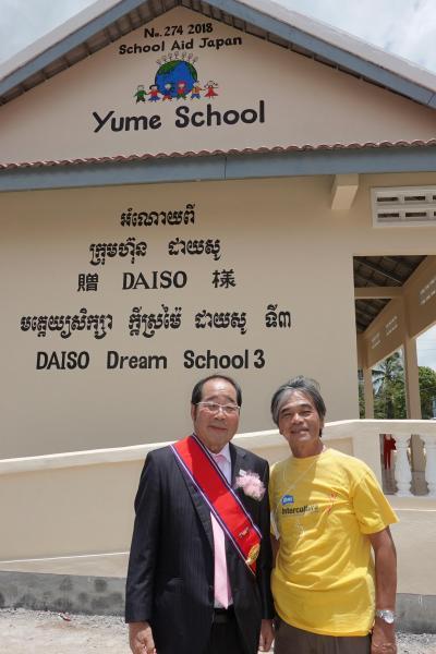 SAJカンボジア視察旅行へ参加して