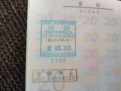 出国検査もやりました、機内にも入りました。でも日本から出国できませーん!!!!