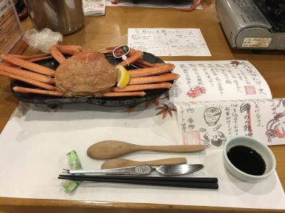 わーい( ◠‿◠ )香住蟹を食べに行くぞ!