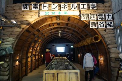 富山市内から立山アルペンルート経由、安曇野まで(三日目)~黒部ダムは命の危険と隣り合せの難工事。171人の犠牲者を出した重い事実は衝撃です~
