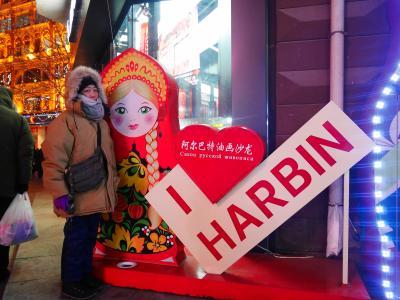 女4人旅、ハルビンの氷祭りへ 3