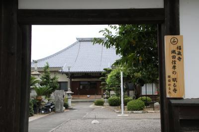 関宿で織田信孝の菩提寺・福蔵寺参拝