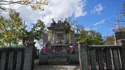 三峯神社奥宮を目指すの巻