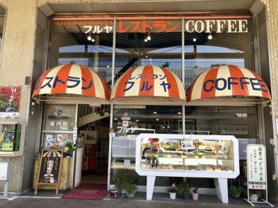 下部で湯治のはずが熱海DAY1-1 駅前のレトロなレストラン探訪と新名物?熱海プリンを食す☆