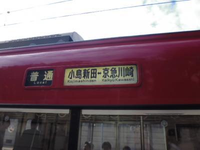 川崎の京急大師線うろうろ