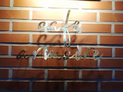 秋のソウルで韓流めぐり2018(3)「聖水ananロケ地・cafe armoire」