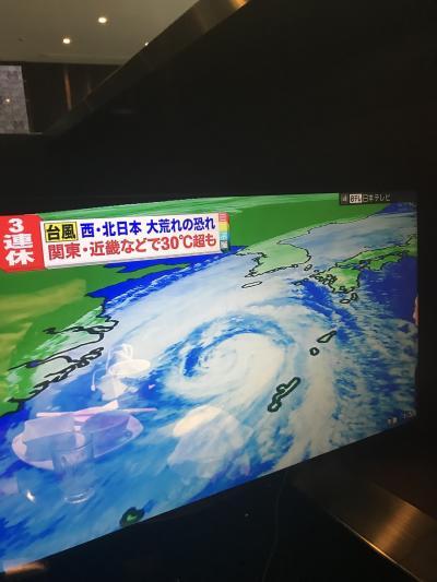 台風をかい潜りながらDIA修行~夫婦旅篇~