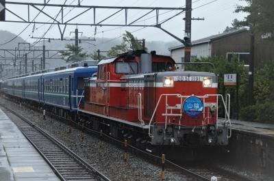 「急行白兎」DD51+12系