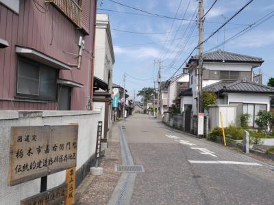 蔵の街 栃木散策☆油伝味噌、ALWAYSカマヤ☆2018/10/03