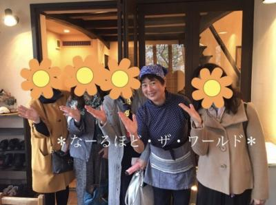 2017 鎌倉女子旅