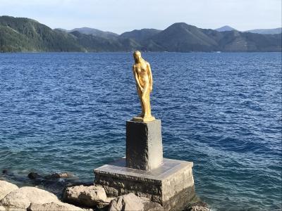 ♪ 18年 10月 05日 金曜日、御朱印ガールならぬ御朱印おじさんシリーズ 田沢湖畔 浮木神社の場合
