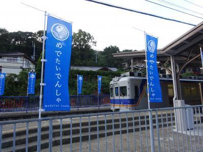大阪南部のローカル支線に乗りに行った【その4】 南海加太線