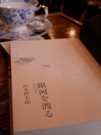 あの頃を・・・アジアの片隅・横浜中華街ツアー