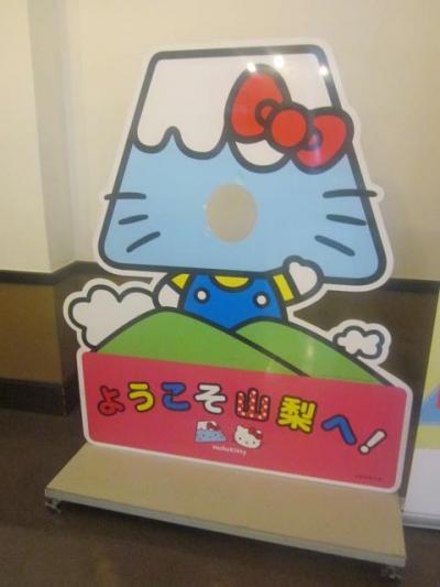 2018夏・日本国内旅(パート11:18きっぷ(4回目)でJR東海エリアを彷徨う一日(その2・山梨編))