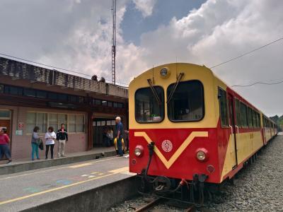 阿里山鉄道の旅