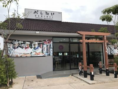 54. 「おしねい」という日本食店 コーンケン