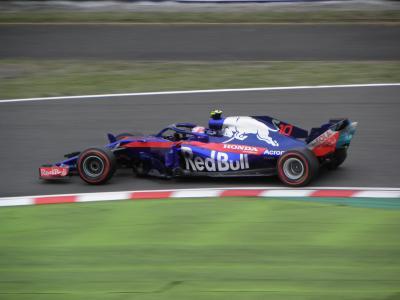 2018年10月 F1日本GP(鈴鹿) 金曜日 フリー走行1・2