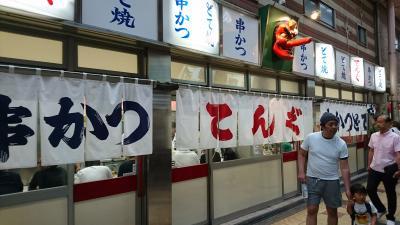 激安!大阪、奈良、京都三都物語 ちょっとディープな大人の修学旅行