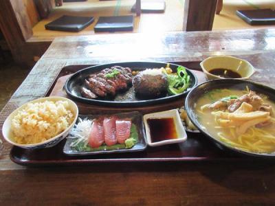 秋の沖縄・石垣島(22)石垣牛ステーキ&ハンバーグの贅沢なランチ、夜はA&Wでハンバーガー