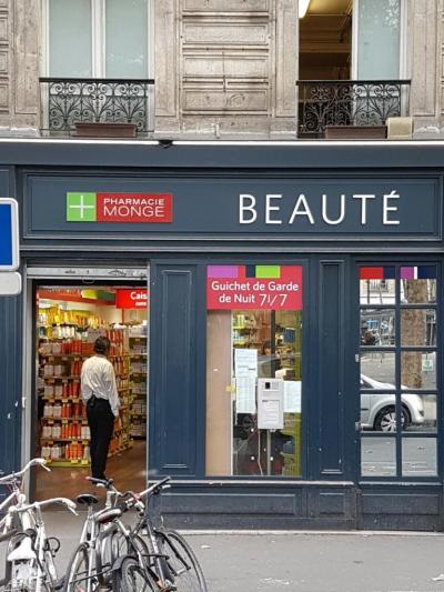パリ秋の再訪2018 美容マニアにはたまらない、フランス薬局コスメショッピング