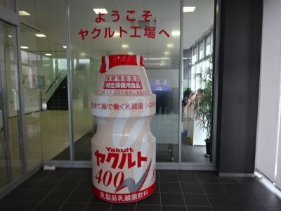 ヤクルト愛知工場見学ツアー、名古屋めし・名古屋城御殿・ノリタケの森も見学