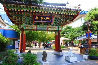 32年ぶりの韓国(3)薬令市、第一教会、東大邱から東京へ