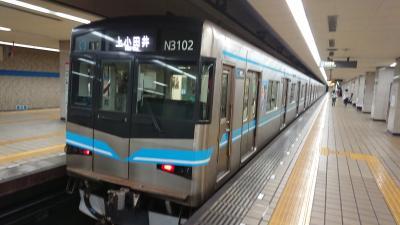 夏休みスタンプラリー2018(名古屋市交通局)
