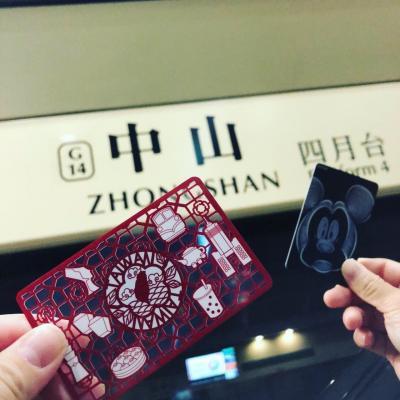 優しさ溢れる台湾