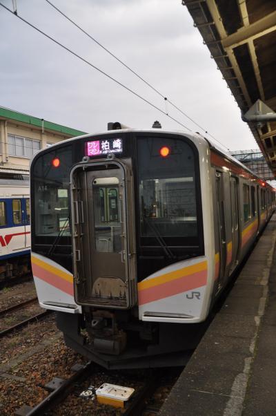 2018年10月新潟鉄道旅行3(越後線経由で帰途)