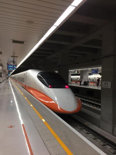 台湾新幹線に乗りたい!台南・台中・台北の旅その1(台南)