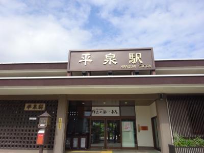 「るーぷる仙台」で回る仙台とレンタル自転車で巡る世界遺産平泉の旅