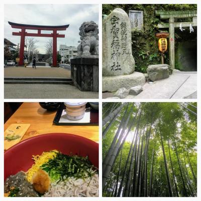 鎌倉BFF二人旅(1日め)