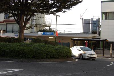 向ヶ丘遊園駅前ロータリー