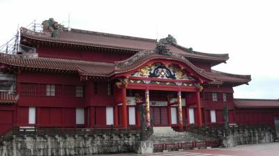 日本の世界遺産25件(テーマ別世界遺産 その1)