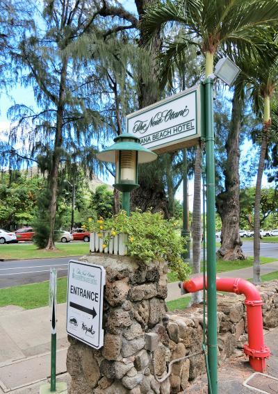 高齢者とのハワイ旅行第3弾! 82歳の母と娘の二人旅 「この木なんの木」&ハウツリーラナイのエッグベネディクト!
