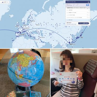 2019GW#1【oneworldビジネス世界一周券】9日間で一周する《 プロローグ 》準備から香港へ(PCで世界一周券を買う)