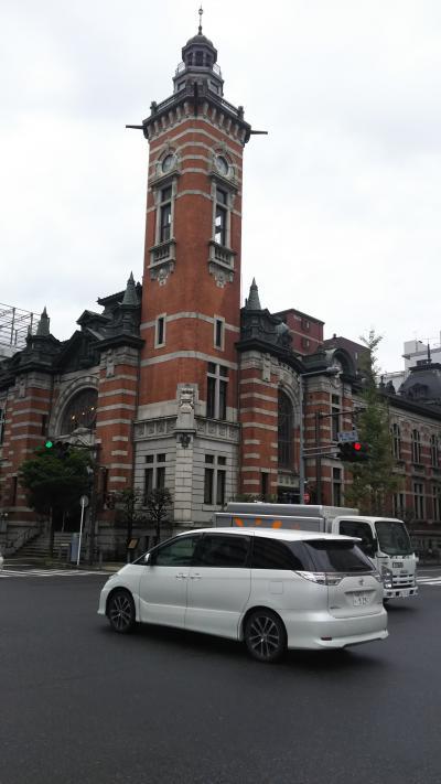 横浜の歴史ある建物や史跡をめぐるお散歩パート1
