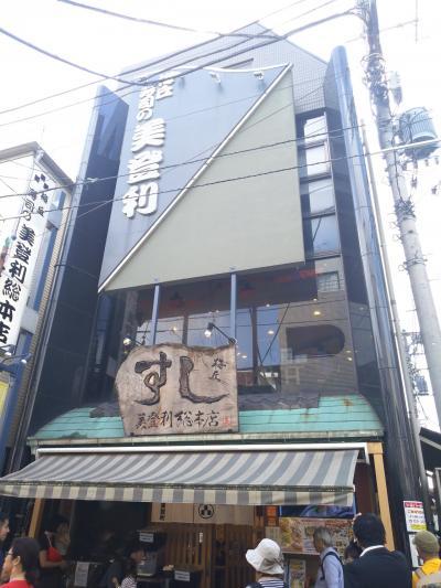 梅ヶ丘 30年振りに訪ねて美登利寿司で楽しくランチのはずが予想以上の待ち時間に「待つ」ことがメインになっちゃった(/o\)
