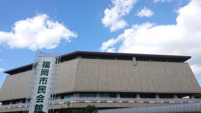 モーニング娘。'18秋コンサート~高速バスの旅・福岡~