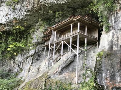 2018年10月13日 三徳山三佛寺参拝登山
