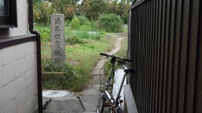 大和の筒井順慶城と五輪石を巡る