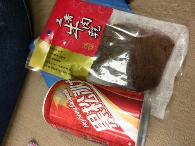 姉妹で初めての台湾食い倒れ旅