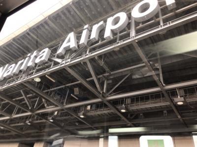 JALで行く台湾2018(第3弾)