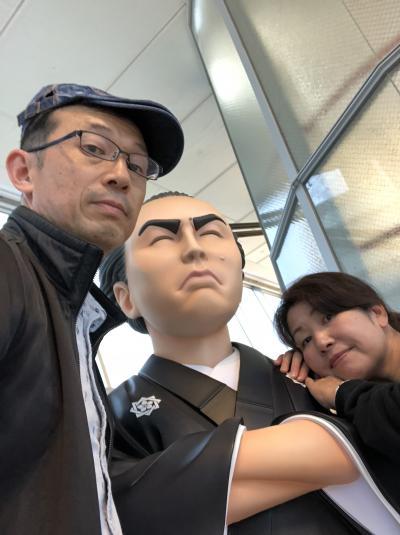 2018秋 大阪から四国旅①~祖谷渓・桂浜・高知