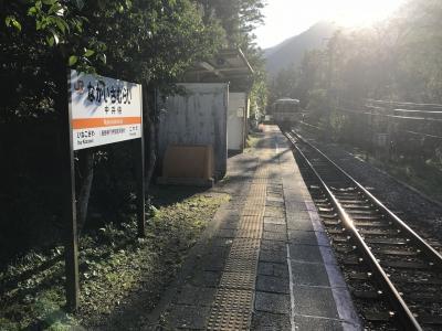 飯田線秘境駅巡り:田本駅・為栗駅・中井侍駅